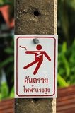Danger sign in Bangkok. Royalty Free Stock Photo