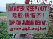 Danger signage Royalty Free Stock Photos