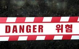 Danger tape Royalty Free Stock Photos