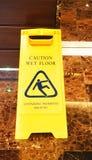 Danger warning sign Royalty Free Stock Photos