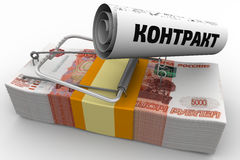 Dangerous contract. Financial risk. Mousetrap from pack of Russian rubles with bait in form of sheet with text `CONTRACT Russian language`. Isolated. 3D Stock Photo