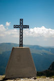 Dangerous mountain Stock Photo