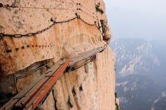 Dangerous Walkway At Top Of Holy Mount Hua Shan Royalty Free Stock Photo