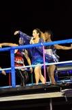 Daniela Mercury Royalty Free Stock Images