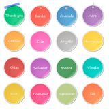 Danke Tag, Feiertag, verschiedene Farbaufkleber Auch im corel abgehobenen Betrag lizenzfreie abbildung