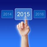 Dans 2015 Photos libres de droits