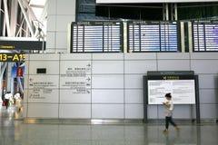 Dans l'aéroport Photo stock