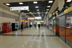 Dans l'aéroport de Sheremetyevo de Moscou Photographie stock libre de droits