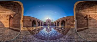 Dans la cour du sultan image libre de droits