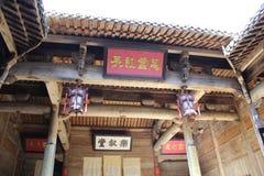 Dans la province d'Anhui, village de la Chine Hongcun Photos libres de droits