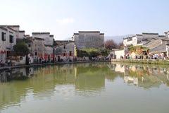 Dans la province d'Anhui, village de la Chine Hongcun Photos stock