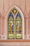 Dans le côté Roman Catholic Diocese ou la cathédrale de l'Immaculat Photographie stock