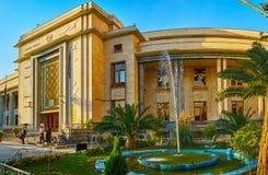 Dans le jardin du Musée National de l'Iran, Téhéran image stock