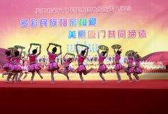 Danse - bébé de thé de sélection de shes Images libres de droits