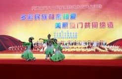 Danse chinoise d'Ouzbékistan - élixir de l'amour Photo libre de droits
