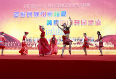 Danse chinoise d'unité nationale Image stock