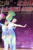 Danse de fan chinoise - souvenirs d'automne Image libre de droits