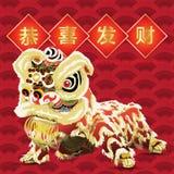 Danse de lion chinoise avec la bénédiction illustration libre de droits