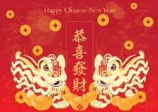Danse de lion, fond chinois de vecteur de nouvelle année Photos libres de droits