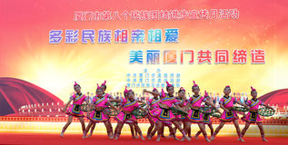 Danse de thé de cueillette de Shes (elle minorité) de ville de zhongzhai, ville amoy, porcelaine Photos stock
