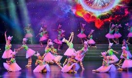 Danse de Yu (minorité) Photos stock