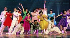 Danse moderne chinoise Photo stock