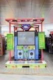 Dansende arcademachine Stock Foto