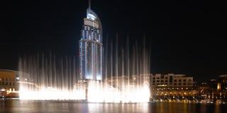 Dansende fontein Royalty-vrije Stock Foto's