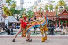 Dansers in traditioneel kostuum Stock Fotografie