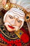 Danseur de Balinese Images libres de droits