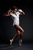Danseur gracieux Images stock