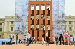 Dansgroep die heilige-Petersburg, Rusland uitoefenen Stock Foto