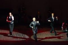 Dansmän Arkivbild