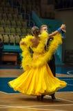 Danspaar, Royalty-vrije Stock Foto