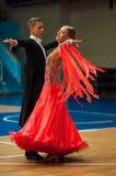 Danspaar, Royalty-vrije Stock Fotografie