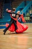 Danspaar, Royalty-vrije Stock Afbeeldingen
