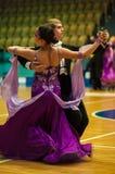 Danspar Fotografering för Bildbyråer