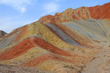Danxia landform Stock Photos