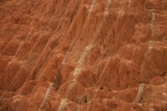 Danxia landforms background Royalty Free Stock Photo