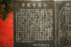 Danxia temple in Nanyang stock photos