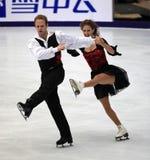 Danza Baile-Libre del hielo Fotografía de archivo libre de regalías