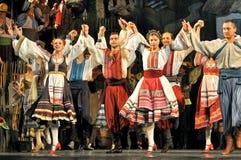 Danza de Hopak en Ucrania imágenes de archivo libres de regalías