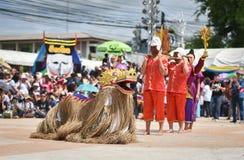 Danza de la demostración de Laos de la máscara Imágenes de archivo libres de regalías