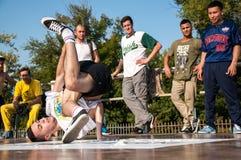 Danza de rotura del artista, Imagenes de archivo