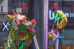 Danza del dragón y de león Imagen de archivo libre de regalías