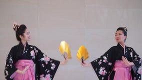 Danza del geisha almacen de video