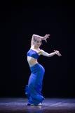 Danza popular china imágenes de archivo libres de regalías