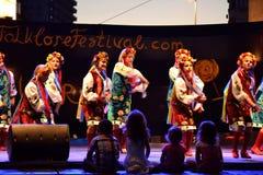 Danza ucraniana de las muchachas Imagenes de archivo