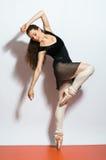 Danzas modernas Fotografía de archivo libre de regalías
