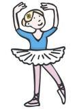 Danzatore di balletto Immagine Stock